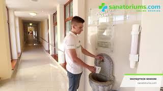 Санаторий Свобода (Svoboda) 3***, Марианские Лазни, экспертное мнение - sanatoriums.com