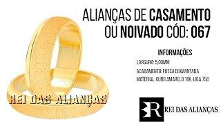 Alianças de Casamento ou Noivado - Cód. 067 Rei das Alianças 8afa43c0cb