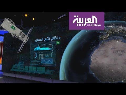 تعرف على القمرين الصناعيين السعوديين -سات 5أ- و-سات 5ب-  - 22:53-2018 / 12 / 6