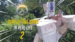 "OVERWATCH | ""PLAY OF THE GAME"" IN REAL LIFE 2"