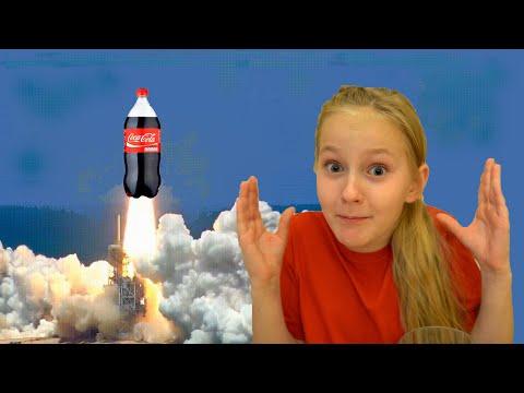 Эксперименты с Кока Колой на канале Eva Life TV/Как быстро поедет реактивный кола мобиль?