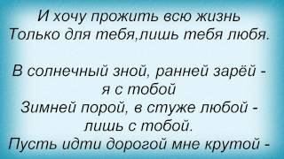 Слова песни Леонид Портной - Кто Тебя Создал Такую