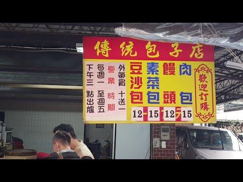 韓國瑜 土包子