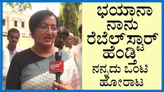 .. . Sumalatha Exclusive Chit Chat With PrajaaTV