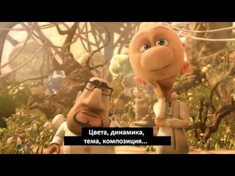 Смотреть мультфильм французский