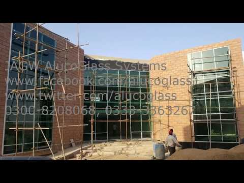 Our Project Facade of HEJ Research Center Karachi University