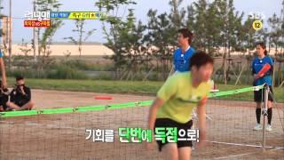 Runningman(런닝맨) 20130707 Ep.153 #3(4)