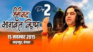 Shri Devkinandan Ji Maharaj Shrimad Bhagwat Katha Khadagpur (Bangal) Day-02 ||15-Nov-2015
