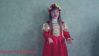 """Эдуард Асадов """"Россия начиналась не с меча..."""" (читает Виолетта Наумчук, 5 лет )"""