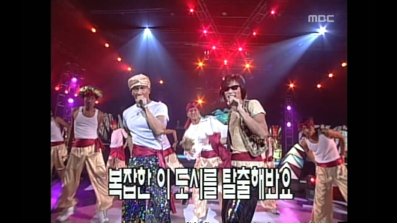 Clon - City escape, 클론 - 도시탈출, MBC Top Music 19970802
