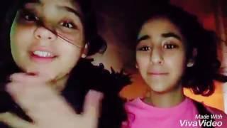 سؤال وجواب مع Aseel & Nataly
