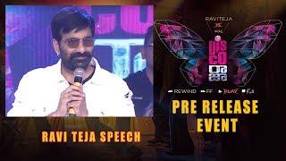 Ravi Teja Speech @ Disco Raja Pre Release Event | VI Anand | Thaman S