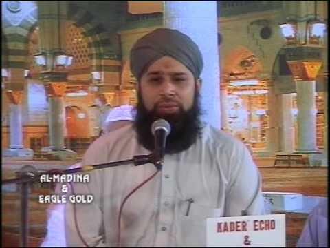 Allah Hu Allah Hu- Owais Raza Qadri