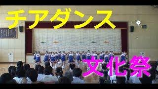 チアダンス USA学生大会グランプリ  IMPISH2006 厚木高校  CHEER DANCE:BUNKASAI