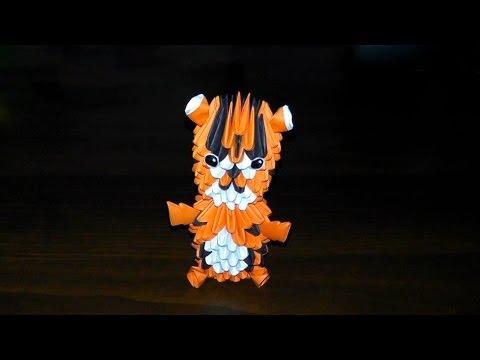 Модульное оригами тигр