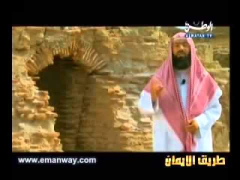 5 قصة هود عليه السلام نبيل العوضي قصص الأنبياء
