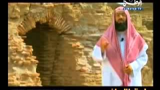 5 قصة هود عليه السلام نبيل العوضي قصص الأنبياء Video