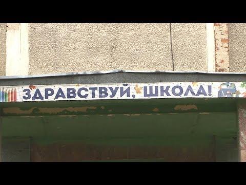 Под угрозой уничтожения школьное образование // Новости «НТН 24»