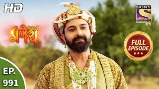 Vighnaharta Ganesh -विघ्नहर्ता गणेश - Ep 991 - Full Episode - 24th Sep, 2021 Images