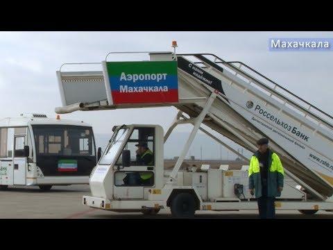 Из Краснодара открыли прямые рейсы в Махачкалу