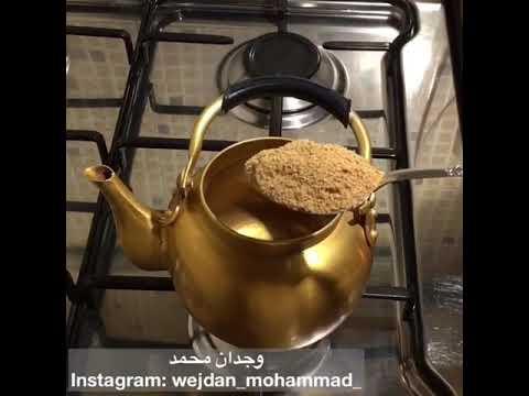 طريقتي في القهوه العربي..مطبخ وجدان محمد - YouTube