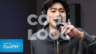 Download lagu 쿨룩 LIVE ▷지코(ZICO) '아무노래' /200115[강한나의 볼륨을 높여요]