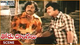 Thodu Dongalu Movie || Chiranjeevi Planning To Earning Money || Krishna,Chiranjeevi || Shalimarcinem
