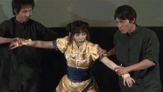しょこたんがジャキー仕込みのクンフーを披露! 弩裏威夢拳ジャパンプレミア