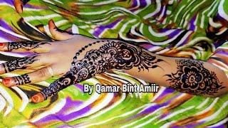 Cilaan Ka Ciida (Beautiful Eid Henna) By Qamar Bint Amiir👑