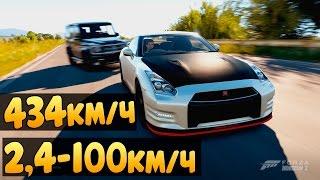 Forza Horizon 2- 434 км/ч (Top speed)