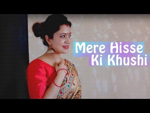 Mere Hisse Ki Khushi - Hindi Drama Short Film