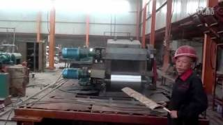 Wooden Chipper Machine Test /