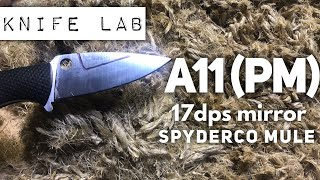 A11 blade steel in the knife lab!