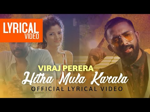 Hitha Mula Karala | Viraj Perera | Official Lyrical Video
