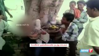 Video: Gwalior boy thrashed for allegedly stealing autorickshaw spl video news 31-07-2015 | India hot news today trend | News7 Tamil
