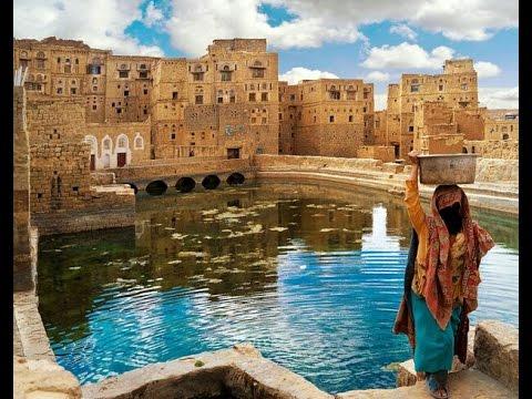 Yemen & Saudi Arabia - The Descendants of the Queen of Sheba
