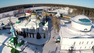 Раифа, Татарстан/Raifa, Tatarstan