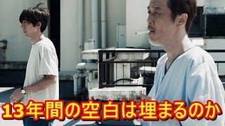 高橋一生主演映画『blank13』「2018年絶対に観たい! 映画 」第一位に!...