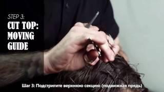 Matrix Style Link  Мужская стрижка с выбритыми висками