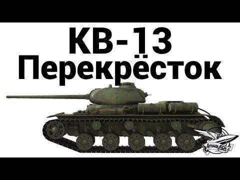 Танки Третьего Рейха серии - Е » Военное обозрение