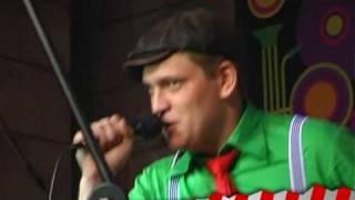Гражданин Топинамбур - Таня