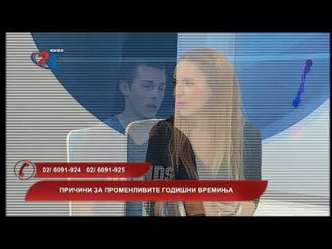 Македонија денес - Причини за променливите годишни времиња