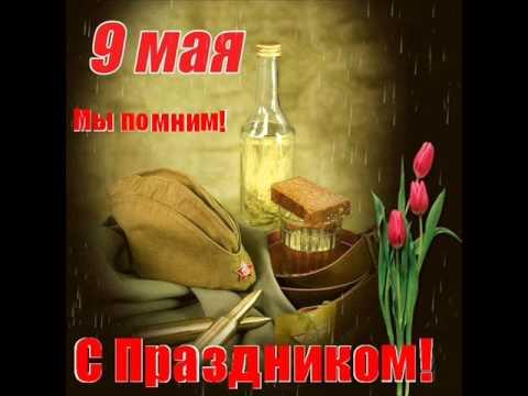 """""""Волховская застольная"""" МАРКЕЛЛОВЫ ГОЛОСА."""