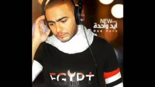 Tamer Hosny Ana Masry Karaoke HQ (www.facebook.com/modybeatsproductions)