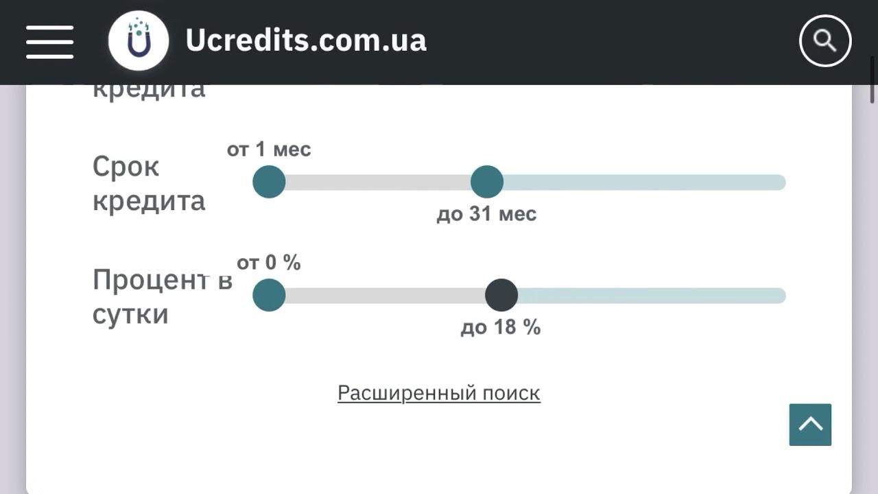онлайн кредит сравни зачисление кредита сбербанк