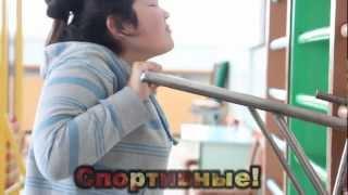 Степногорск КВН 6 школа
