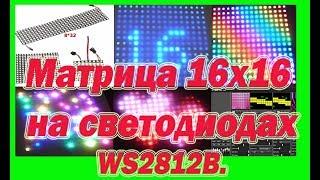 видео Кабель-канал 16х16 (140м/уп)