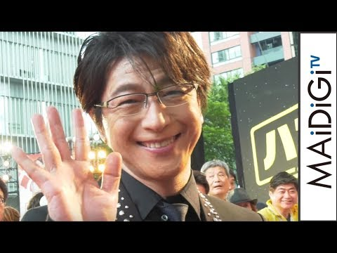 及川光博、スター・ウォーズは「教科書」 魅力を熱弁 映画「ハン・ソロ/スター・ウォーズ・ストーリー」レッドカーペット・イベント
