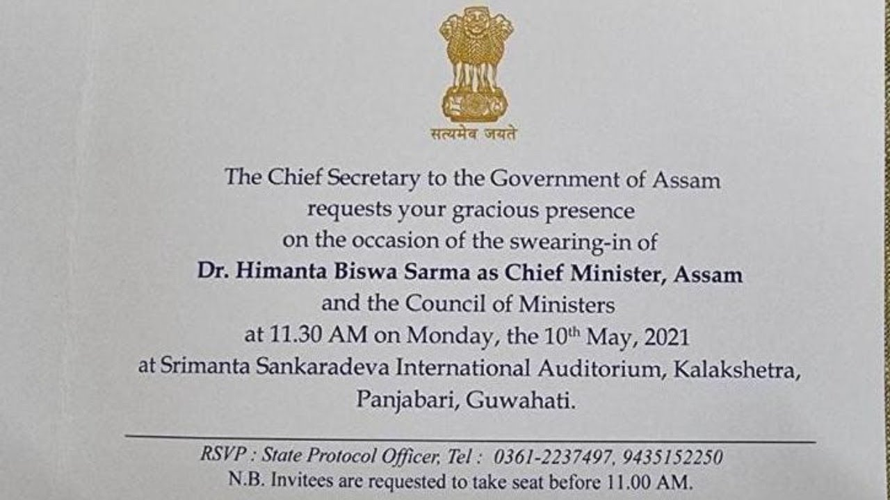 SWEARING IN CEREMONY OF COUNCIL OF MINISTERS HEADED BY DR. HIMANTA BISWA SARMA