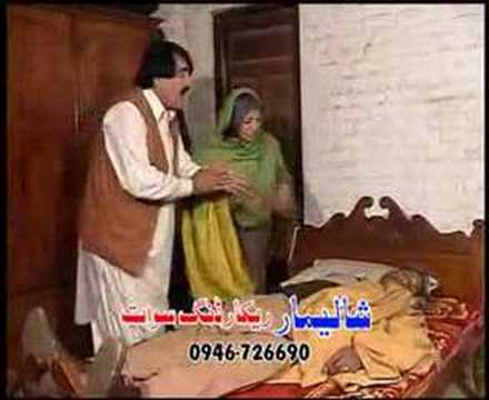 Pashto drama: De Khazo ba maney part 5